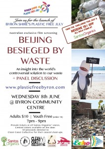 Byron Shire Plastic Free July Launch – Film screening of 'Beijing Besieged By Waste' & Panel Discussion @ Byron Community Centre - Cavanbah Room (upstairs) | Byron Bay | New South Wales | Australia