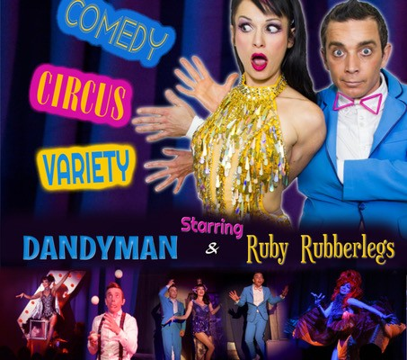 VarietyVille Circus & Comedy at Byron Theatre